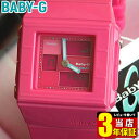 BOX訳あり 商品到着後レビューを書いて3年保証 CASIO カシオ Baby-G ベビーG レディース 腕時計 多機能 防水 CASKET カスケット BGA-200-4EDR ピンク 海外モデル【
