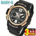 商品到着後レビューを書いて3年保証 CASIO カシオ Baby-G ベビーG ベイビージー BGA-210-1B 海外モデル レディース 腕時計 ウォッチ 樹脂 バンド クオーツ アナログ デジタル