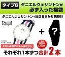 ★送料無料 レディース 腕時計 2本セット 3タイプから選べる福袋 ベビーG アディダス ニクソン秋 コーデ 誕生日 ギフト