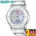 【ポイント5倍!8/1 9:59まで】CASIO カシオ Baby-G ベビーG レディース 時計 腕時計