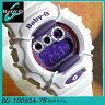 カシオ【CASIO】ベビーG【Baby-G】Color Display カラーディスプレイシリーズ BG-1006SA-7B ホワイト×パープル【BABY-G】レディース 腕時計 時計【BABYG】