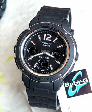 【CASIO】カシオ【Baby-G】ベビーGBGA-150-1B海外モデルスポーティなイメージのレディース腕時計女性用時計ウォッチブラック【楽ギフ_包装】レディース腕時計女性用時計ウォッチ