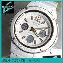 ★送料無料 CASIO カシオ Baby-G ベビーG BGA-151-7B海外モデル レディース 腕時計 新品 時計 レディース腕時計 新品 カジュアル ウォッチ 白 ホワイト夏物 誕生日 ギフト
