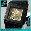 Clock watch for gorgeous model [smtb-KD] who wore a BGA-200KS-1E black X gold [CASIO] Casio [Baby-G] baby GKE$HA ケシャコラボ-limited model popular panther pattern [easy ギフ _ packing] lady's watch women