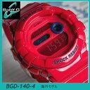 CASIO カシオ Baby-G ベビーG レディース 腕時計時計BGD-140-4 海外モデル 20気圧防水 デジタル カジュアル 赤 レッド【BABYG】夏物 誕生日 ギフト