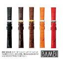 BAMBI バンビ 交換用 レザーベルト BK109 カーフ型押しバンドカラーとバンド幅をお選びください 黒 ブラック 茶色 ブラウン オレンジ 赤 レッド 16mm 18mm 20mm