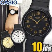【3ヶ月保証】メール便で送料無料 CASIO 選べるチープカシオ チプカシ 黒 ブラック ホワイト メンズ レディース 腕時計 時計 アナログ 海外モデル夏物 誕生日 ギフト