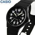 【3ヶ月保証】メール便で送料無料 CASIO チープカシオ チプカシ MQ-71-1B 黒 白 ブラック ホワイト メンズ レディース 腕時計 時計 アナログ 海外モデル