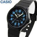 MQ-71-2B CASIO カシオ スポーツウォッチ メンズ腕時計