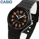 【3ヶ月保証】メール便で送料無料 CASIO チープカシオ チプカシ スタンダード MQ-71-4B 黒 ブラック オレンジ メンズ レディース 腕時計 時計 アナログ 海外モデル ハロウィン