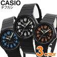 【3ヶ月保証】メール便で送料無料 CASIO 選べるチープカシオ チプカシ スタンダード MQ-71 黒 ブラック ホワイト オレンジ ブルー メンズ レディース 腕時計 時計 アナログ 海外モデル