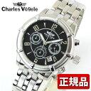 Charles Vogele シャルルホーゲル CV-9033-3 クロノグラフ メンズ 腕時計 メタルバンド