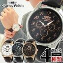 【送料無料】Charles Vogele シャルルホーゲル CV-9075-0 メンズ 腕時計 ウォッチ 革ベルト レザー クオーツ アナログ ビジネス ブラック 黒 ホワイト 白 ピンクゴールド 誕生日プレゼント ギフト