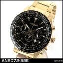 CITIZEN シチズン AN8072-58E 腕時計 ブラック ゴールド 黒