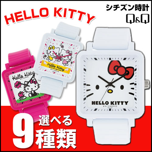CITIZEN シチズン Q&Q Hello Kitty ハローキティ