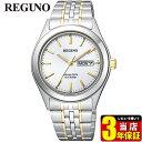 シチズン レグノ 腕時計 メンズ ソーラー KM1-113-13 CITIZEN REGUNO 国内...