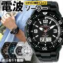 シチズン 腕時計 メンズ
