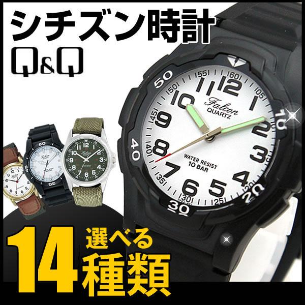 【ネコポスで送料無料】選べるシチズン 腕時計 シチズンQ&Q ファルコン メンズ 時計 レディース 腕時計 カジュアル ウォッチ アナログ スポーツデザインが人気の腕時計 ギフト ホワイトデー