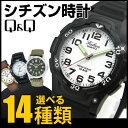 【ネコポスで送料無料】選べるシチズン 腕時計 シチズンQ&Q ファルコン メンズ 時計 レディース 腕時計 カジュアル ウォッチ アナログ スポーツデザインが人気の腕時計 チープシチズン チプシチ夏物 誕生日 ギフト