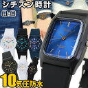 ネコポス送料無料 シチズン Q&Q 腕時計 レディース キッズ 10気圧防水 メンズ チプシチ ファ...