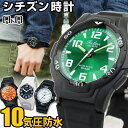 【ネコポスで送料無料】シチズン Q&Q 腕時計 メンズ 10気圧防水 レディース チプシチ チープシ ...