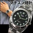 ネコポスで送料無料 シチズン シチズン Q&Q FALCON ファルコン V632-851 メンズ 腕時計 時計国内正規品秋 コーデ 誕生日 ギフト チープシチズン チプシチ