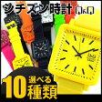 ゆうメールで送料無料 シチズン シチズン Q&Q 選べる10モデル メンズ レディース ユニセックス 腕時計 チープシチズン チプシチ