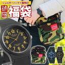【小判ティッシュ付】福袋 2020 メンズ レディース 時計...