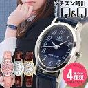 ネコポス送料無料 シチズン Q&Q 腕時計 レディース チプシチ FALCON VZ89 CITIZ...