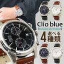 Clio Blue クリオブルー メンズ 腕時計 革ベルト ...