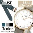 メール便で送料無料 CLUSE クルース La Boheme ラ・ボエーム レディース 腕時計 交換ベルト 替えバンド ストラップ CLS001 CLS009 CLS019 ネイビー ブラック グレー ピンクゴールド