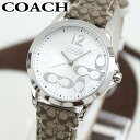 COACH コーチ レディース 腕時計