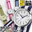 ネコポスで送料無料 CREPHA クレファー 腕時計 送料無料 NATOタイプバンド 腕時計 NATO-TEV-SELECT メンズ レディース 腕時計 カジュアル カラフル 白 青 赤 ピンク ネイビー ミリタリー カーキ 時計 腕時計夏物 誕生日 ギフト