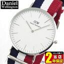 ダニエル ウェリントン Daniel Wellington ダニエルウェリントン メンズ レディース 腕時計 40 mm 新品 ペア ウォッチ