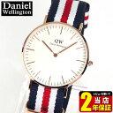 ダニエル ウェリントン Daniel Wellington ダニエルウェリントン メンズ レディース 腕時計 36 mm 新品 ペア ウォッチ