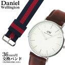 0801DW その他 Daniel Wellington ダニエルウェリントン 交換バンド ユニセックス 海外モデル ナイロン バンド幅18mm