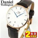 商品到着後レビューを書いて2年保証★送料無料 Daniel Wellington Dapper ダッパー 38mm 日付 カレンダーメンズ レディース 腕時計 ...