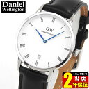 ダニエル ウェリントン Daniel Wellington ダニエルウェリントン レディース 腕時計 34 mm ギフト 新品 人気 ペア ウォッチ