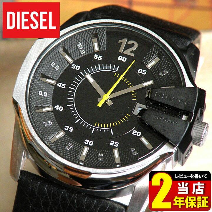 ディーゼル 時計 DIESEL メンズ 腕時計 新品 カジュアル ブランド ウォッチ アナログ DIESEL DZ1295 海外モデル DIESEL ディーゼル 黒 黄色 ブラック イエロー リューズガード付き カレンダー ホワイトデー