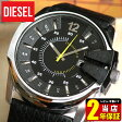 ディーゼル 時計 DIESEL メンズ 腕時計 新品 カジュアル ブランド ウォッチ アナログ DIESEL DZ1295 海外モデル DIESEL ディーゼル 黒 黄色 ブラック イエロー リューズガード付き カレンダー夏物 誕生日 ギフト