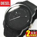 DIESEL ディーゼル 時計 アナログ DZ1437 ブラック 黒 ラバーベルト メンズ 腕時計 watch DIESEL ディーゼル ファッショナブル カジュアル アナログ 海外モデル 誕生日 ギ