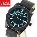 DIESEL ディーゼル メンズ 腕時計時計Good Company グッドカンパニー アナログ ブラック 黒 DZ1632 海外モデル レザーベルト ブルーガラス夏物 誕生日 ギフト