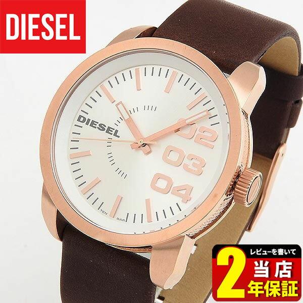 ★送料無料 DIESEL ディーゼル Double Down 46 ダブルダウン46 DZ1665 海外モデル メンズ 腕時計 watch ウォッチ 金 ピンクゴールド レザークリスマス 誕生日 ギフト
