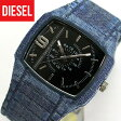 ★送料無料 DIESEL ディーゼル TROJAN トロージャン DZ1669 海外モデル メンズ 腕時計 watch時計クオーツ デニム ブルー×ブラック