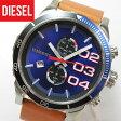 ★送料無料 DIESEL ディーゼル DZ4322 メンズ 腕時計 DIESEL 時計 ディーゼル 海外モデル カジュアル ブランド ウォッチ DIESEL ディーゼル夏物 誕生日 ギフト P01Jul16