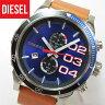 ★送料無料 DIESEL ディーゼル DZ4322 メンズ 腕時計 DIESEL 時計 ディーゼル 海外モデル カジュアル ブランド ウォッチ DIESEL ディーゼル