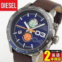 ★送料無料 DIESEL ディーゼル Double Down 48 ダブルダウン48 DZ4350 海外モデル メンズ 腕時計 ウォッチ クロノグラフ アナログ 青 ブルー レザー夏物 誕生日 ギフト