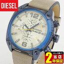 ★送料無料 DIESEL ディーゼル Advanced Overflow Chronograph DZ4356 海外モデル メンズ 腕時計 ウォッチ クロノグラフ 青 ブルー レザー父の日 ギフト