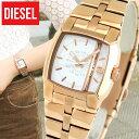 ★送料無料 ディーゼル 時計 アナログ DIESEL DZ5297 レディース腕時計 watchCliffhanger クリフハンガー メタル ホワイト×ローズゴールド海外モデル 誕生日 ギフト