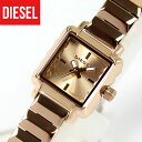 ★送料無料 DIESEL ディーゼル DZ5425 海外モデル レディース 腕時計 watch 時計 ピンクゴールド カジュアル ブランド ウォッチ DIESEL ディーゼル